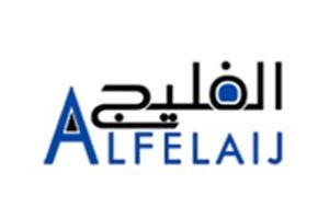 Al Felaij Watches